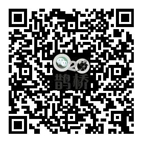 鹊桥科技微场景
